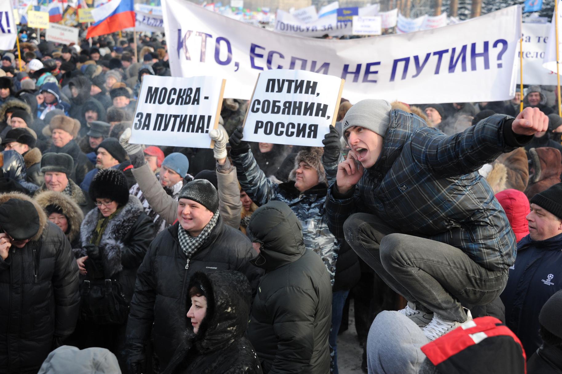 СМИ России рейтинг Путина в крупных городах падает  BBC